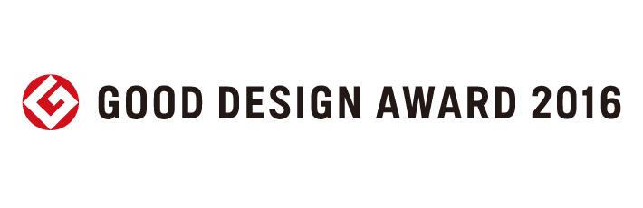 グッドデザイン賞2016