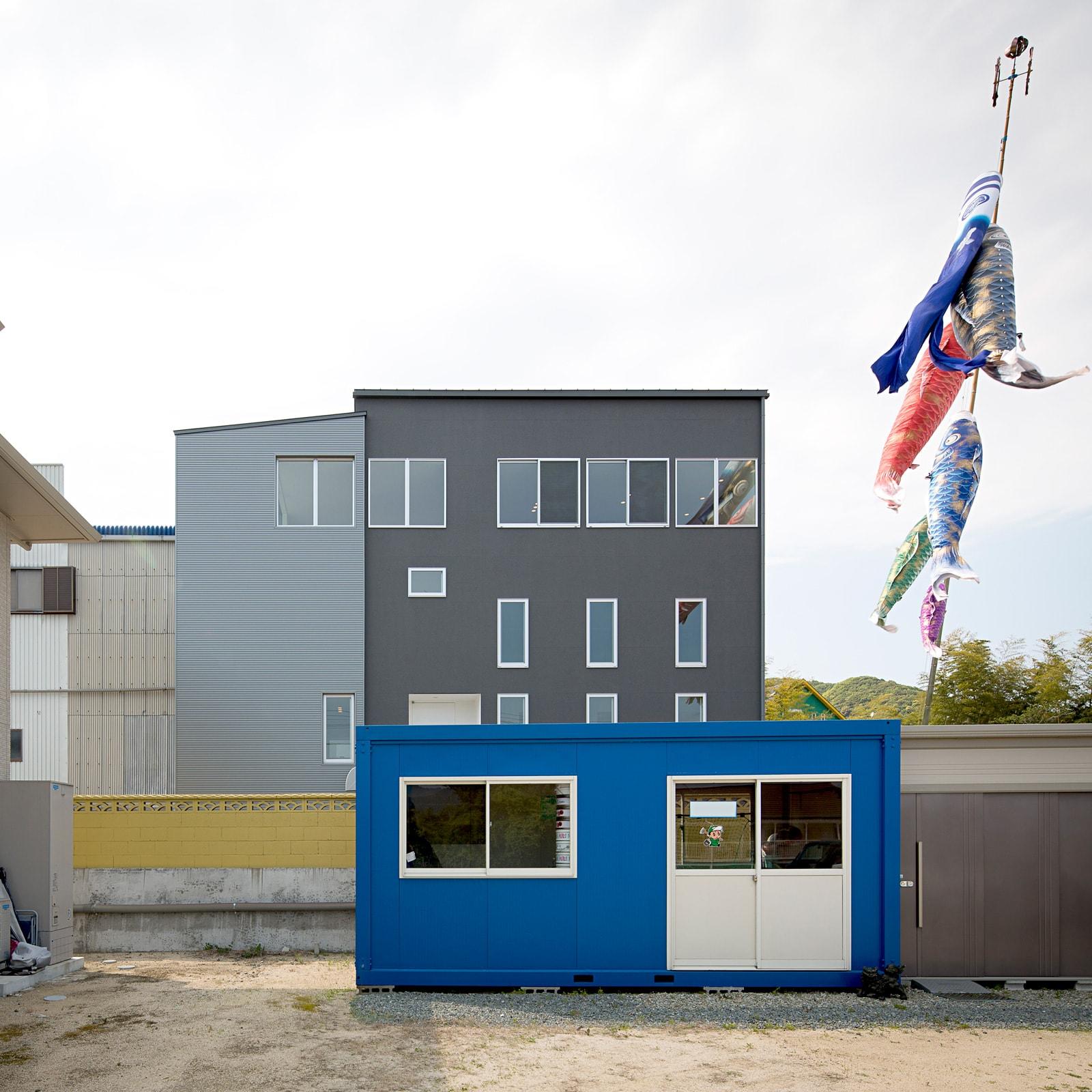 開放的なスキップフロア住宅の外観2